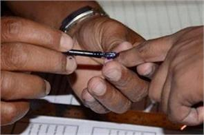 election notification will be released today information will have to be given