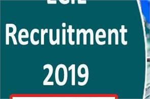 ecil recruitment 2019 for 200 posts of junior technical officer