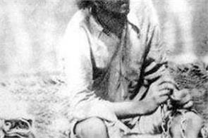 bhagat singh lala lajpat rai sukhdev rajguru chandrasekhar