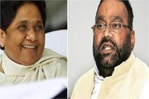 mayawati s game ended with politics when she screwed us swami prasad