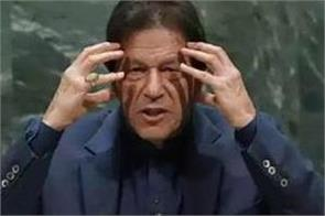 international community will take note of situation in kashmir imran