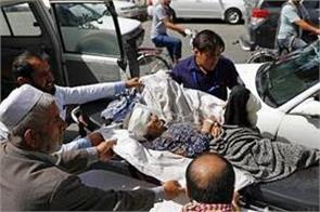 afghanistan presidential election 15 injured in blast at polling center