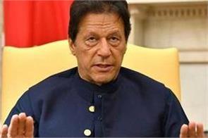 imran will hold a big rally in muzaffarabad on kashmir issue