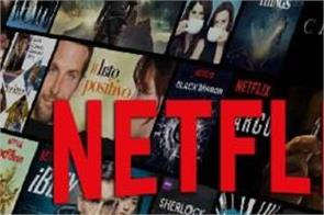 shiv sena files case against netflix for defaming hindus