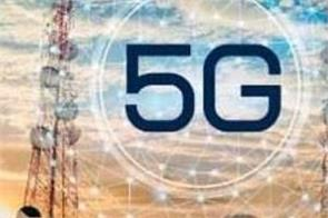 5g technology may be delayed in india by 5 6 years