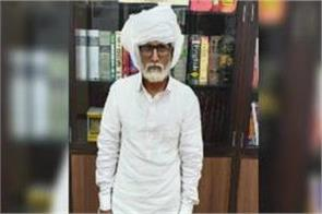 billu barber who made the young man old arrested