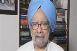manmohan singh attack on modi government about economy condition