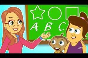 ntt post for teachers