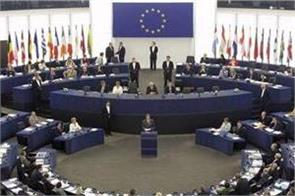 abrogation of article 370 will help curb terrorism  european parliament