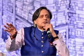 tharoor will resign from the chairman of digital cell