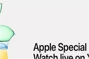 watch apple iphone 11 launch event 2019 live on youtube