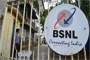bsnl to retire 70 to 80 thousand employees