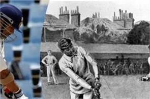 happy birthday ranji sachin made a special identity by copying his shot