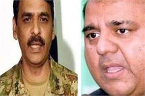 pakistan s minister troll on chandrayaan 2