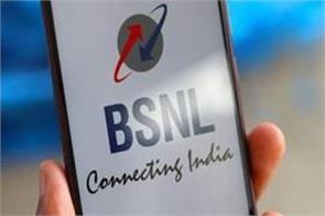 bsnl launches next generation ipv 6 service
