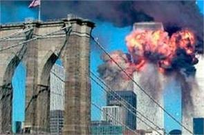 us to reveal saudi official allegedly tied to 9 11