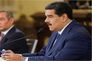 maduro called a meeting of the defense council