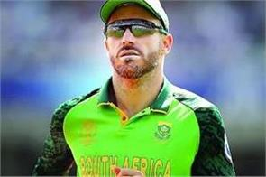 faf duplesey missed flights before coming to india tell our pain on twitter