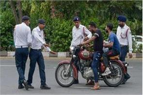 motor vehicle act not implemented in 4 states