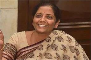 inflation rate hasn t increased since 2014 nirmala sitharaman