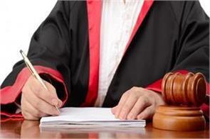 judge missing from satna court premises police registered a case