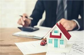 good news for home buyers hdfc home loan may be cheaper