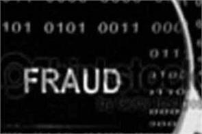 delhi rbi bank debit card