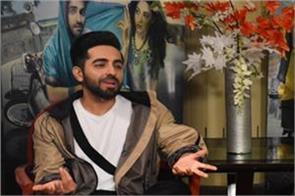 exclusive interview of dream girl ayushmann khurrana and nushrat bharucha