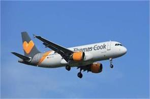 178 year old tour company thomas cook collapses