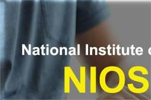 nios 2019 10th and 12th exam datesheet released check details