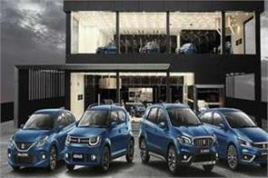 maruti suzuki s big offer on festivals cut prices of cars
