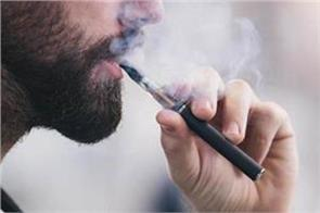 new york bans most flavors of e cigarettes