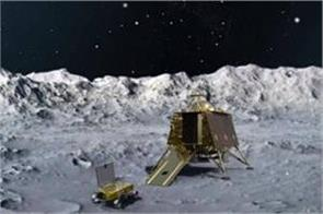 chandrayaan 2 where the disturbances occurred in vikram landing