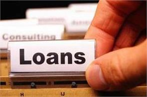 home and personal loans will be available in just 59 minutes