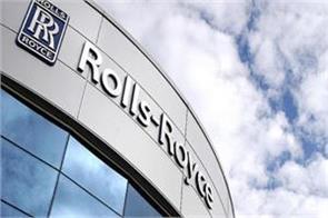 luxury car maker rolls royce caught in money laundering case ed files lawsuit