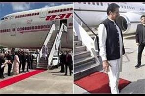 red carpet vs red chtai imran khan in america video viral