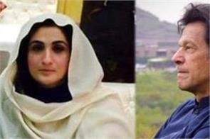 pakistan s first lady s image does not appear in mirrors pm house staff