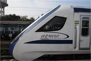 vande bharat will be first train reach katra shortest time