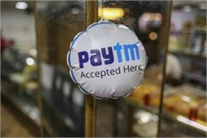 paytm owner vijay shekhar sharma can buy a large stake in yes bank