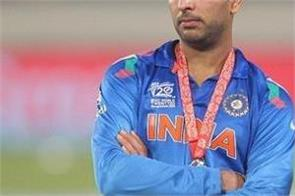 former cricketer yuvraj gets big relief domestic violence case closed