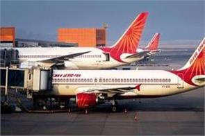fm to hold meeting on disinvestment of air india going into loss today