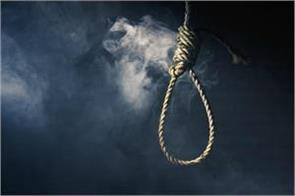 teenager hangs himself from tree police says was addicted to drugs