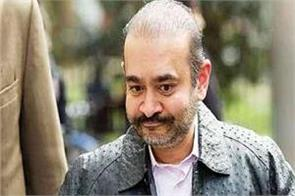 oriental bank reveals loan exposure to nirav modi mehul choksi