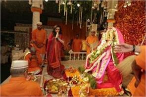 ganesh chaturathi in mukesh ambani house antilia