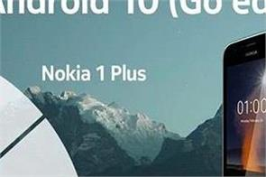 nokia s entry level smartphones to get android 10 go edition