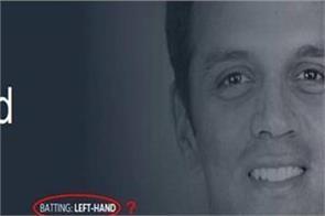 icc told dravid left handed batsman fans troll on social media