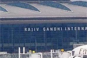 hyderabad rajiv gandhi international airport flight bomb threat canada
