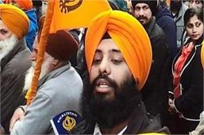 sikh residents foreign 312 blacklist name removed india home ministry