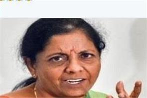 finance minister nirmala sitharaman automobile slowdown ola uber twitter