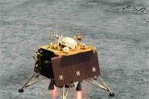 isro gives new information about lander vikram